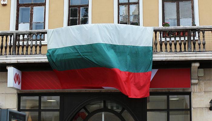 Болгария и Грузия стали самыми популярными у россиян благодаря простому получению визы