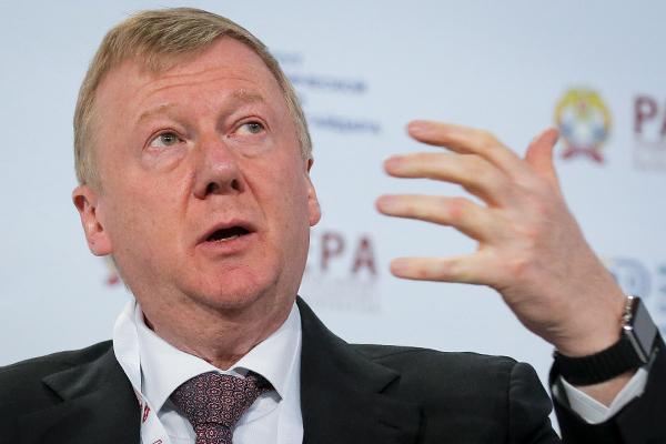 Чубайс планирует инвестирование накоплений будущих российских пенсионеров в сомнительный проект